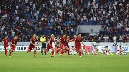 Vietnam's victory over Jordan at Asian Cup grabs international headlines