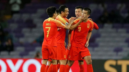 China confirmed as 2023 Asian Cup hosts